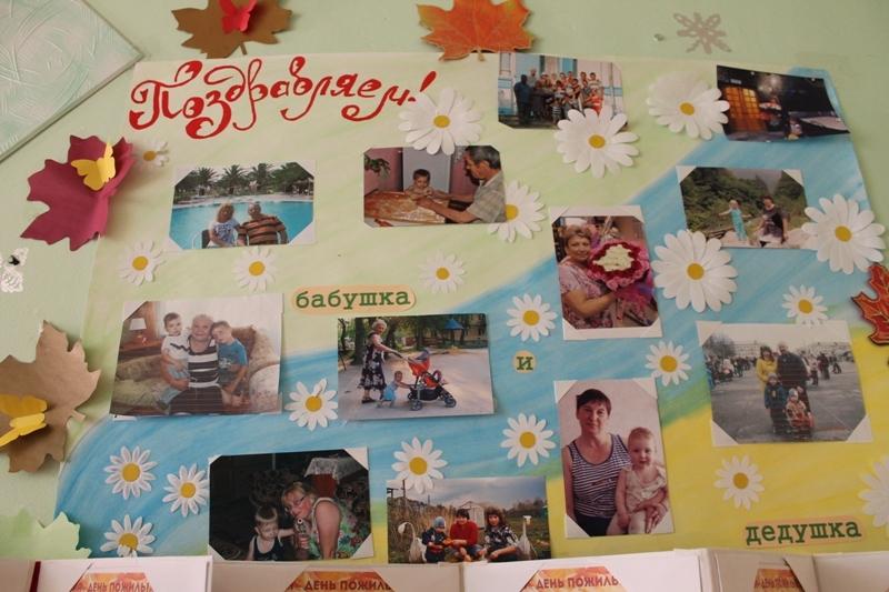 Плакаты на юбилей своими руками бабушке