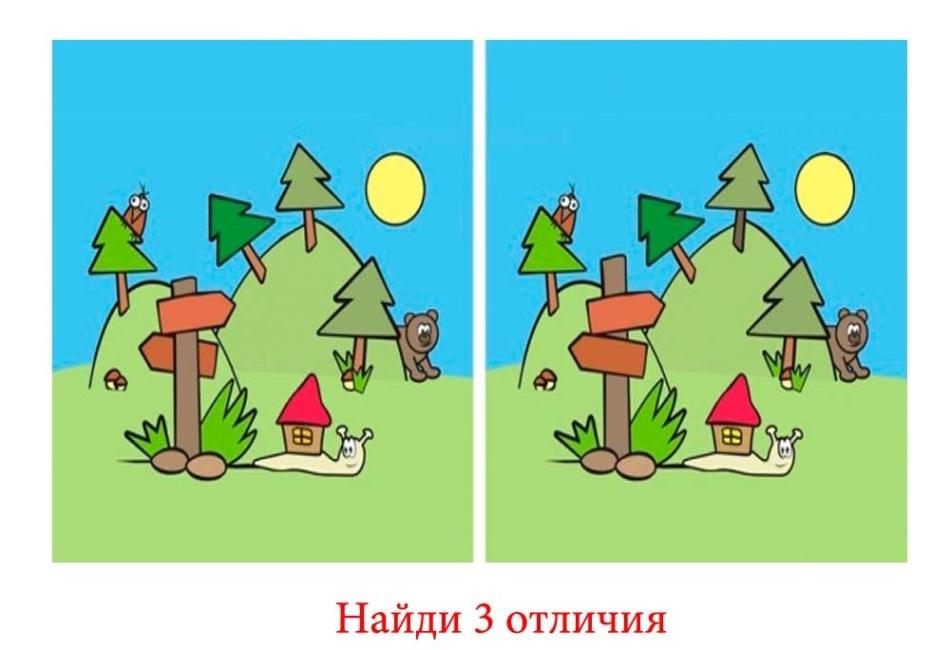 сегодняшний найти отличия в картинках сложные статье описана