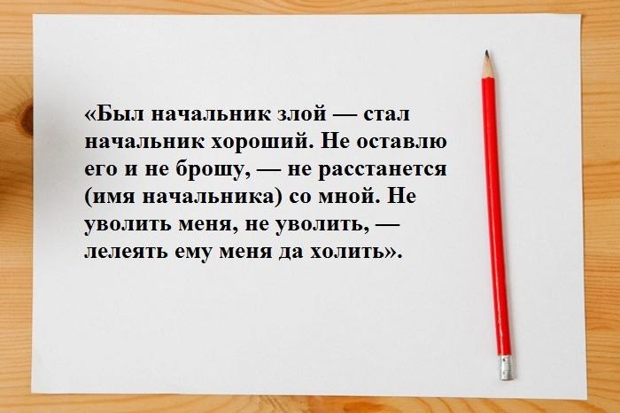 На карандаш