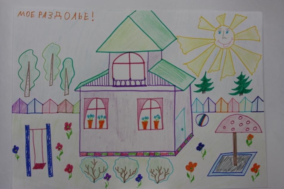 Своими руками рисунок 5 класс дом мечты