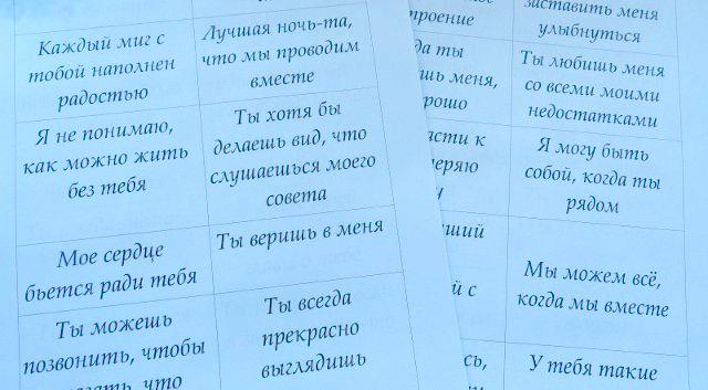 Деда мороза, 30 причин почему я тебя люблю парню шаблоны для печати