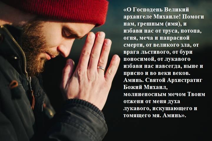 К святому