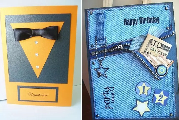 otkritka-dlya-papi Как нарисовать открытку на день рождения. Как нарисовать открытку на день рождения своими руками