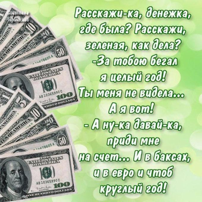 Украинские деньги фото инженеры
