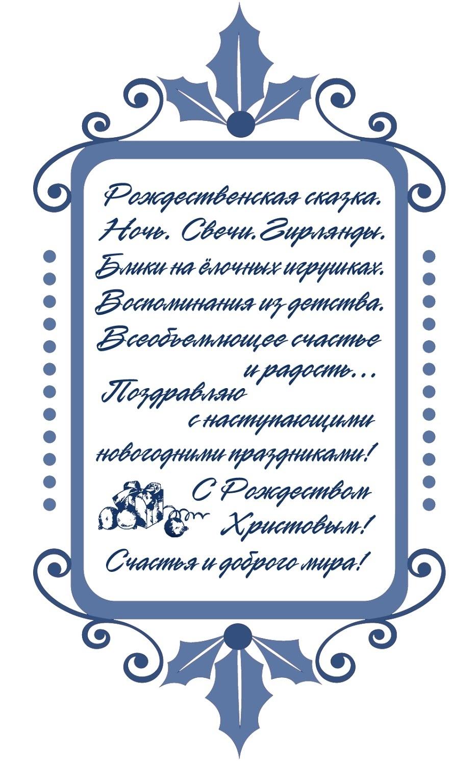 Открытки для печати с текстом