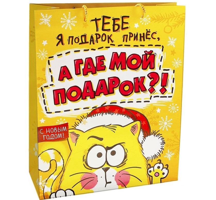 Москва-питер, открытки смешные подарки
