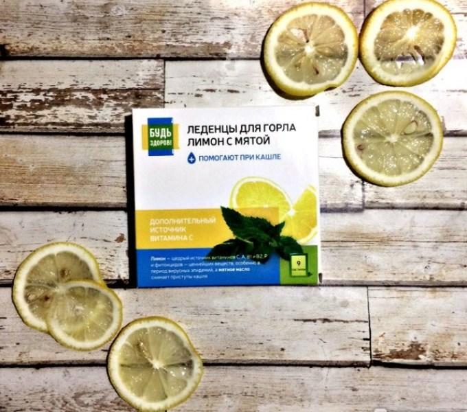 Лимонное спасение