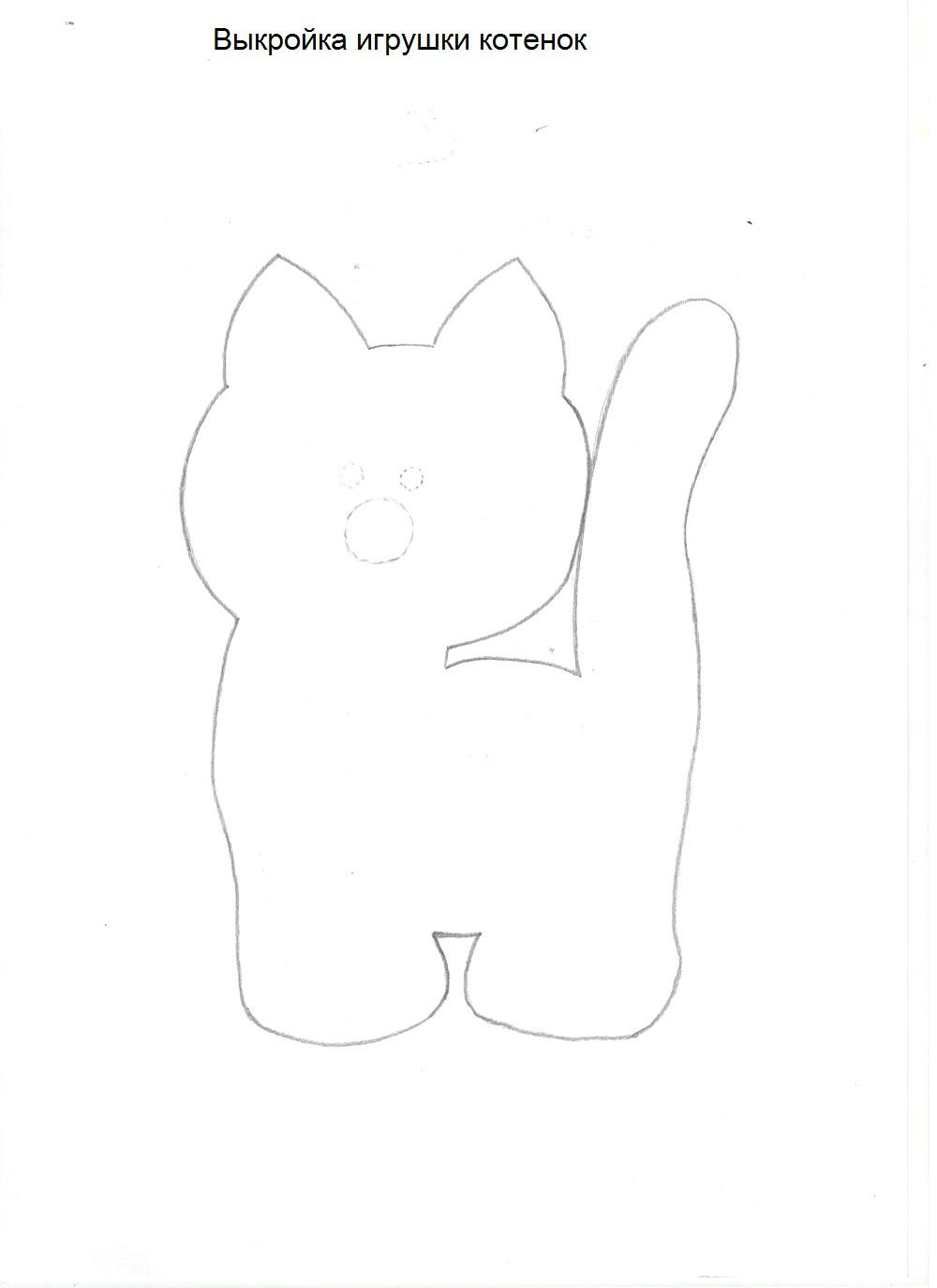 Простая выкройка для игрушки кот