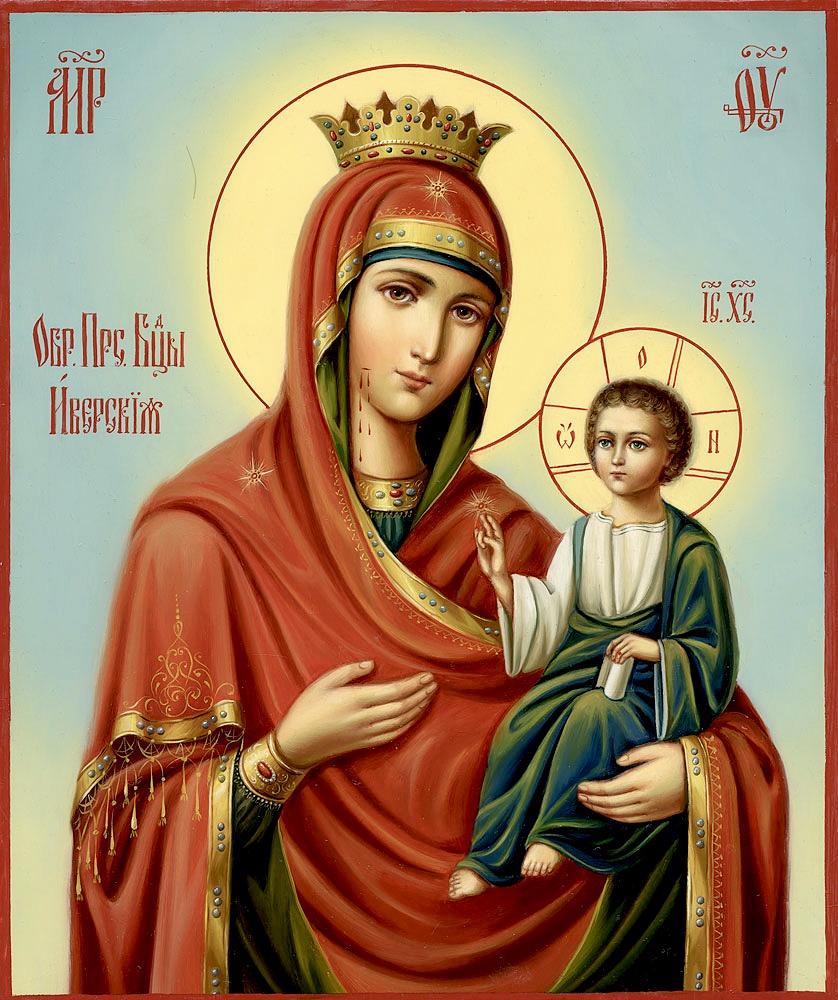Икона иверской божьей матери