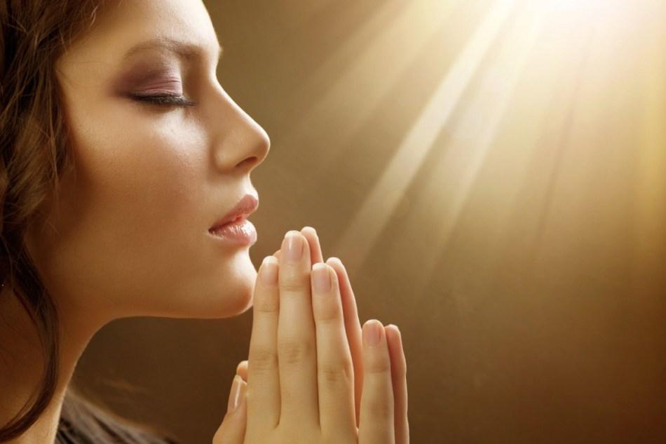 Как читать молитву?