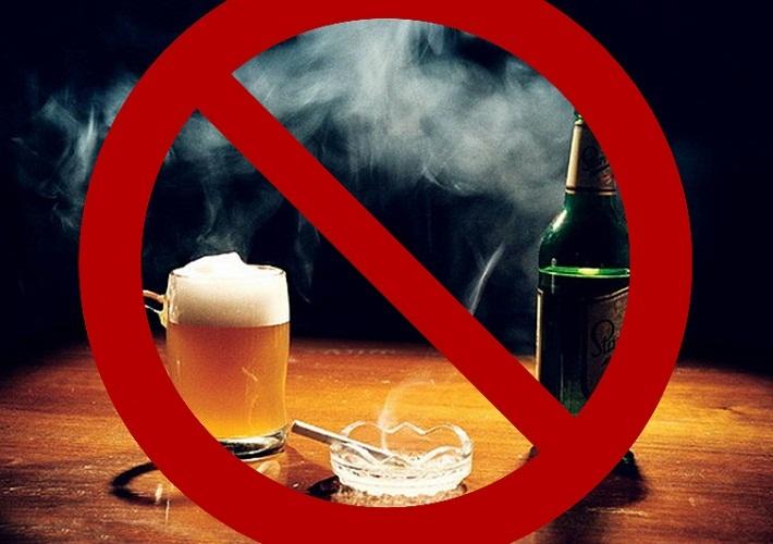Полный запрет на пиво и курение!