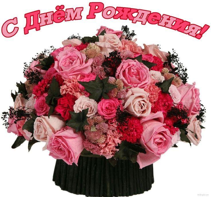 получила подарок красивый букет цветов фото с днем рождения свет септуплета именно
