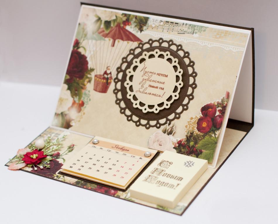 Открытки календари сувениры, картинки призывами поздравления