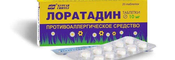 Лоратадин при аллергии на коже: самый лучший препарат