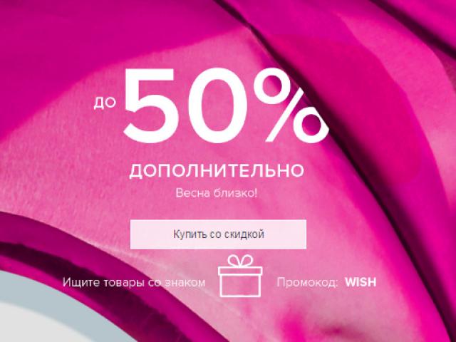 05b0204442a Ламода — интернет магазин  распродажа женской и мужской брендовой обуви