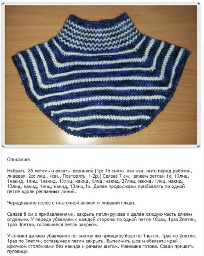 manishka-spicami-dlya-rebenka-5-8-let Вязание манишки: 105 фото, видео, схемы и инструкция как связать манишку