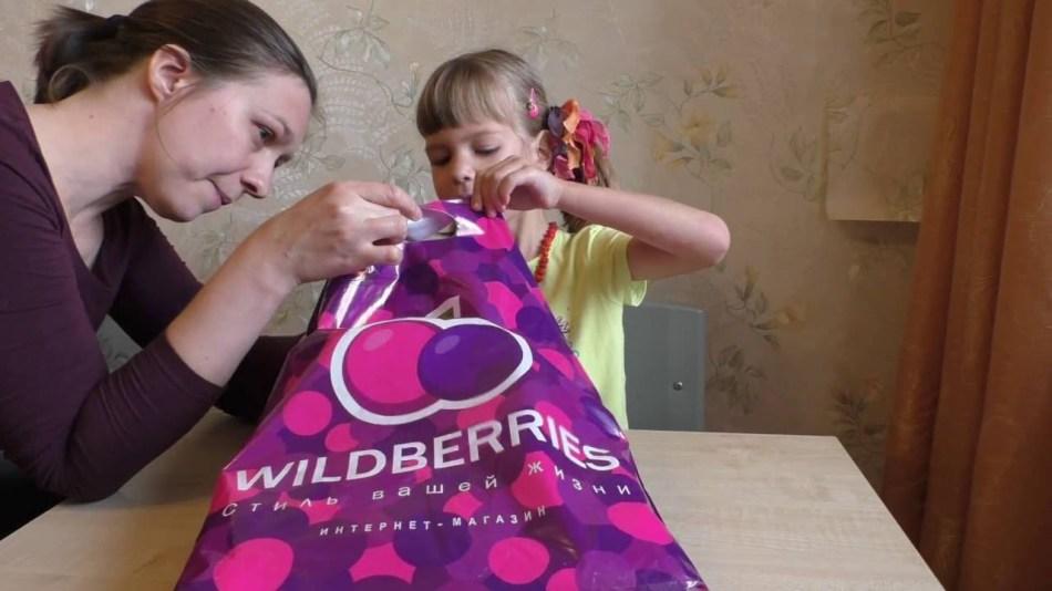 Магазин wildberries - возврат