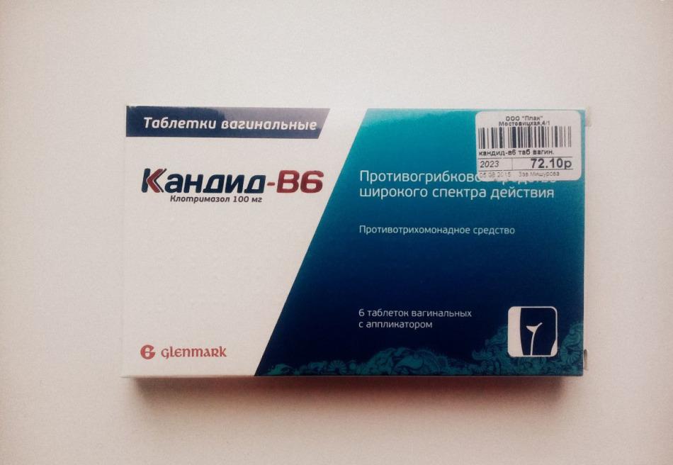 Таблетированная форма этого препарата представлена в виде стандартных пилюль
