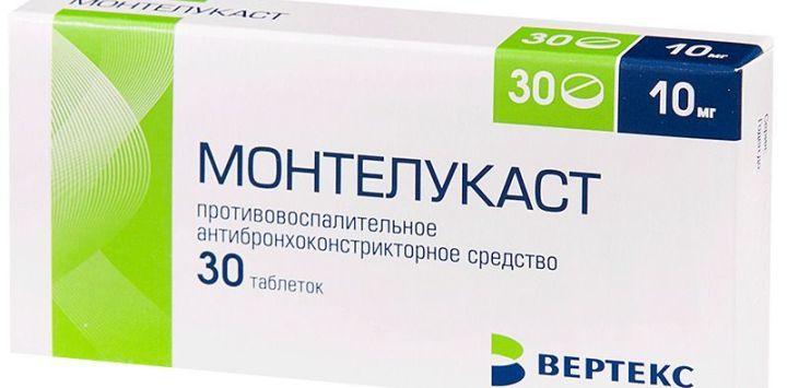 Монтелукаст: лучшее средство от затяжного мокрого кашля
