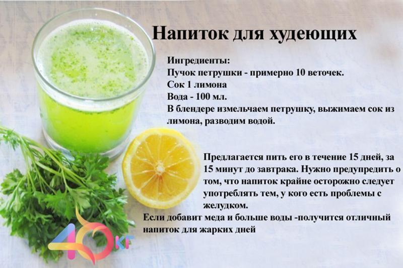 Можно ли похудеть употребляя лимон