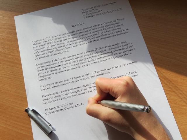 Тарифы нотариусов на составление завещания