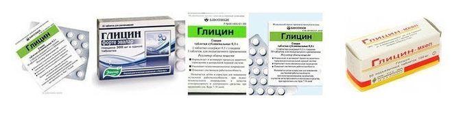 «глицин» дозировка