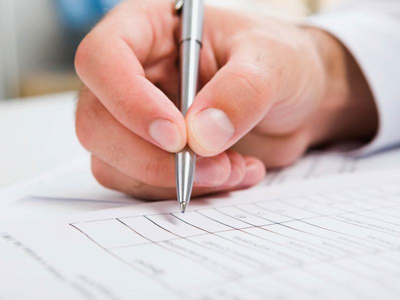 Кроме подачи необходимых документов требуется заполнить также стандартную форму