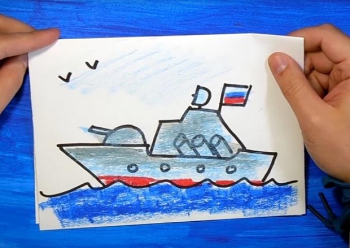 Рисунок боевого корабля готов