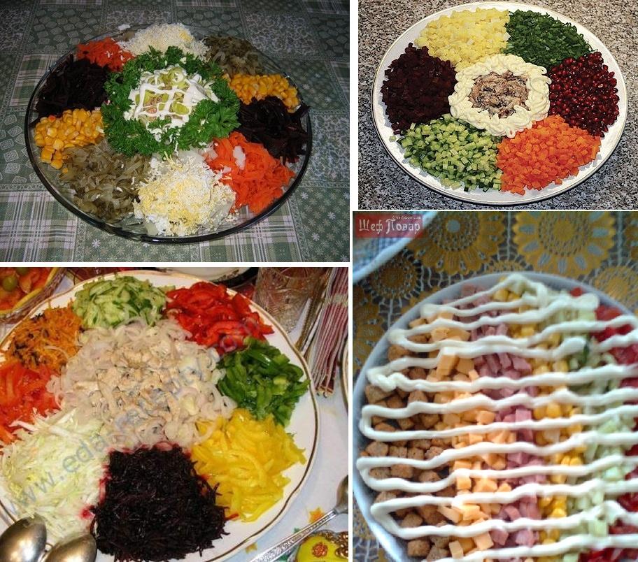 салат радуга рецепт с фото пошагово уже такой сильный