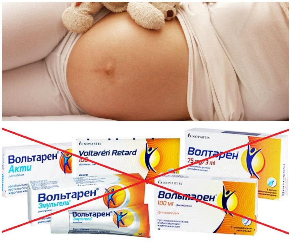 На поздних сроках беременности применять вольтарен запрещено.