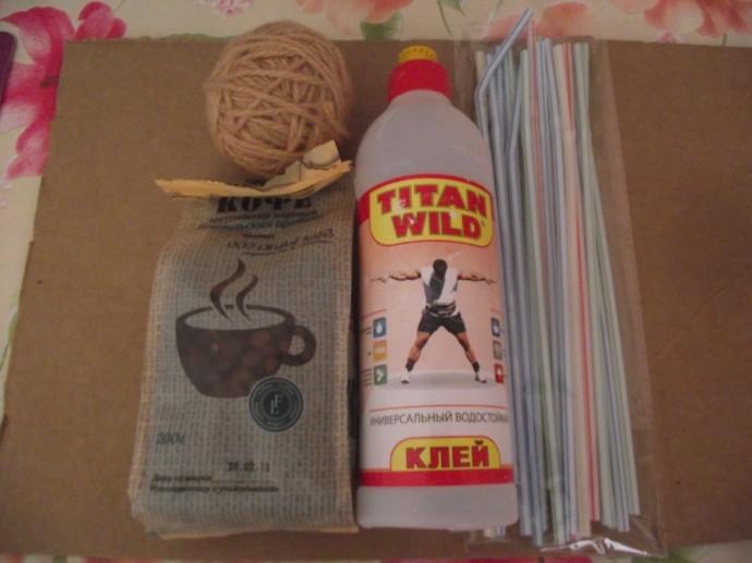 Для кашпо нужны шпагат, зерновой кофе, трубочки, клей, картон, ножницы