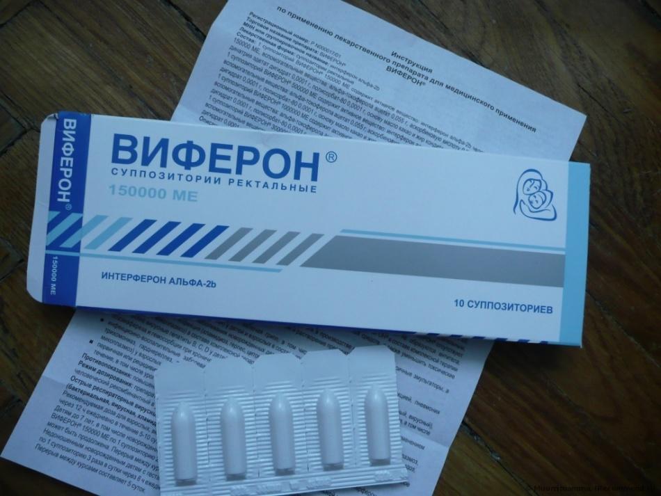 Виферон для лечения и профилактики гриппа и орви