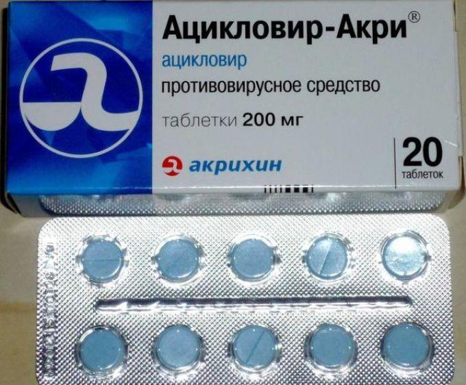Ацикловир в таблетках - эффективный препарат от герпеса.