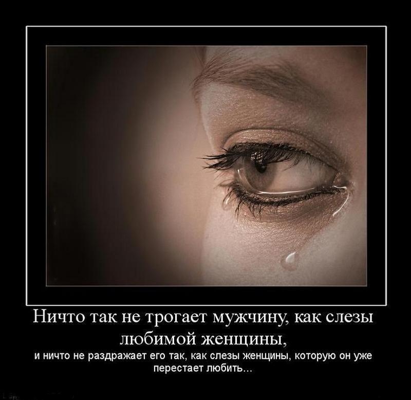 Когда больно
