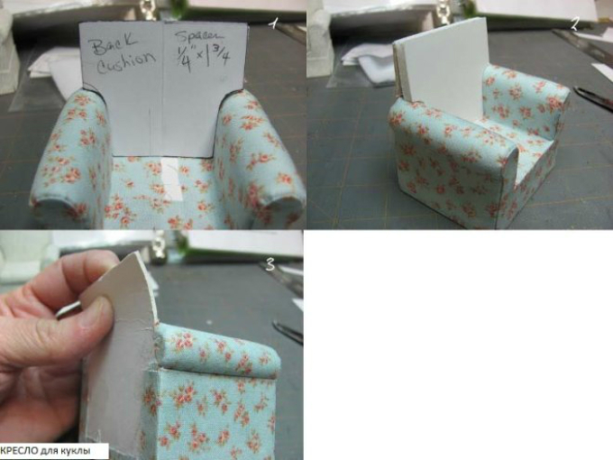 kak-sshit-kukolnoe-myagkoe-kreslo-svoimi-rukami-iz-podruchnih-materialov-shag11 Домик и мебель для кукол своими руками из картона: схема, выкройка, фото. Как сделать кровать, диван, шкаф, стол, стулья, кресло, кухню, холодильник, плиту, коляску для кукол из картона своими руками