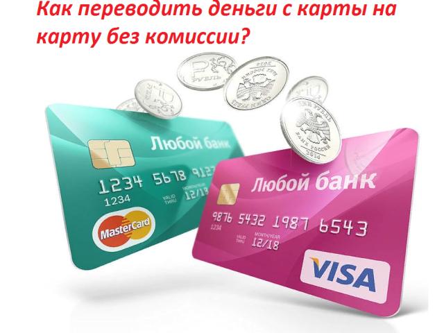 оформление кредита казахстане