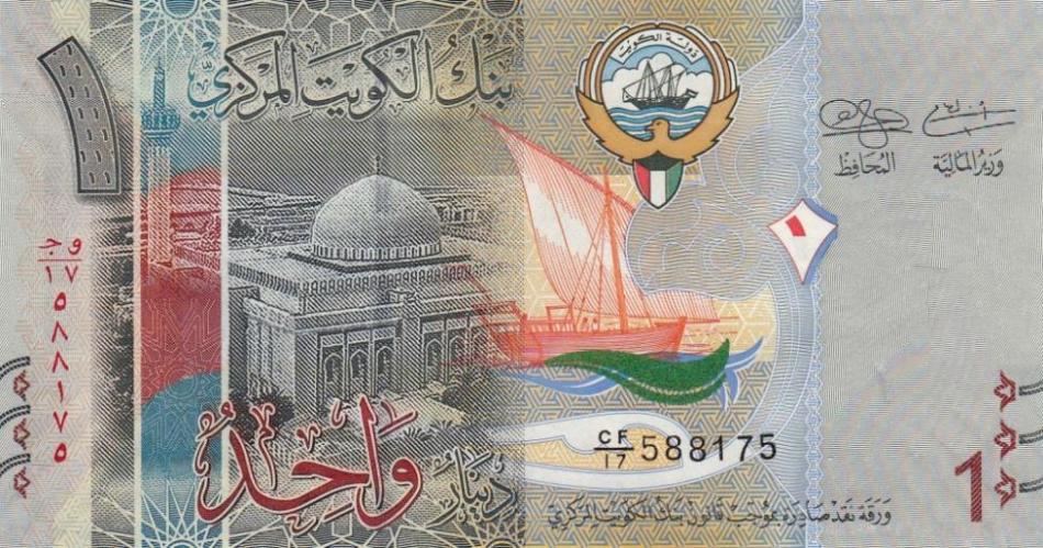 Так выглядит лицевая сторона купюры валюты кувейтский динар