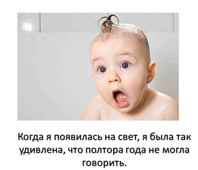 Статусы смешные про детей с картинками, днем россии картинках