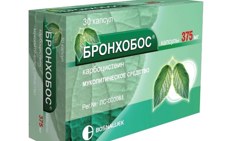 Бронхобос: эффективное, отхаркивающее средство от кашля