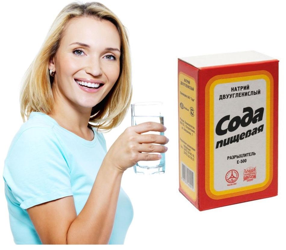 Пейте соду для очищения организма