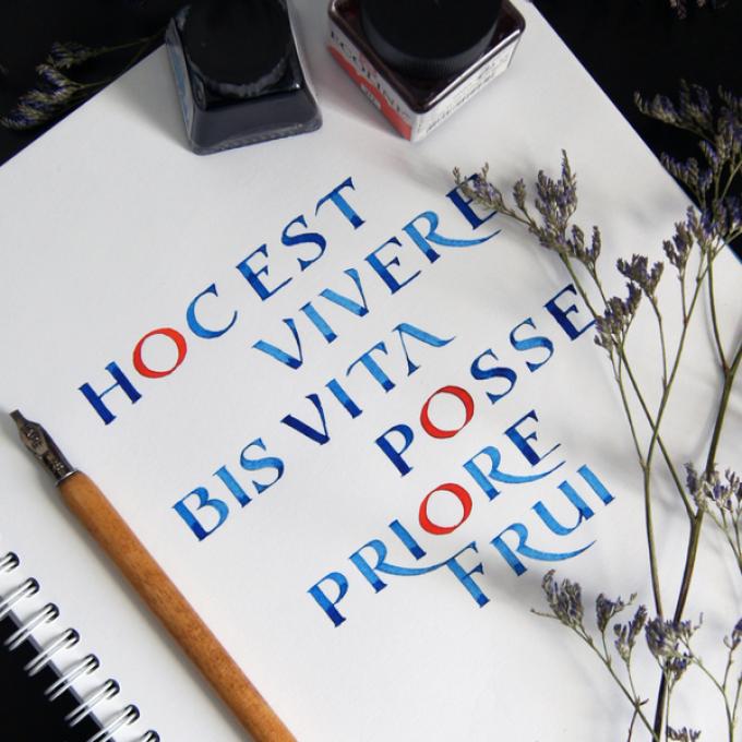84cd54f687ede1302783e05ae00fbbf2 Красивые русские буквы для оформления: прописные, печатные, граффити, для детей, раскраски трафареты и шаблоны, которые можно распечатать и вырезать