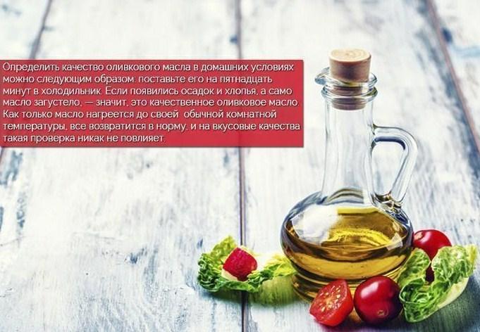 Проверяйте качество масла