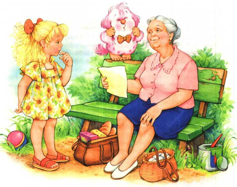 Картинки с бабушкой, совершеннолетием