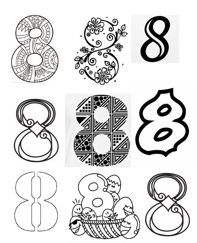 8 для открытки шаблон