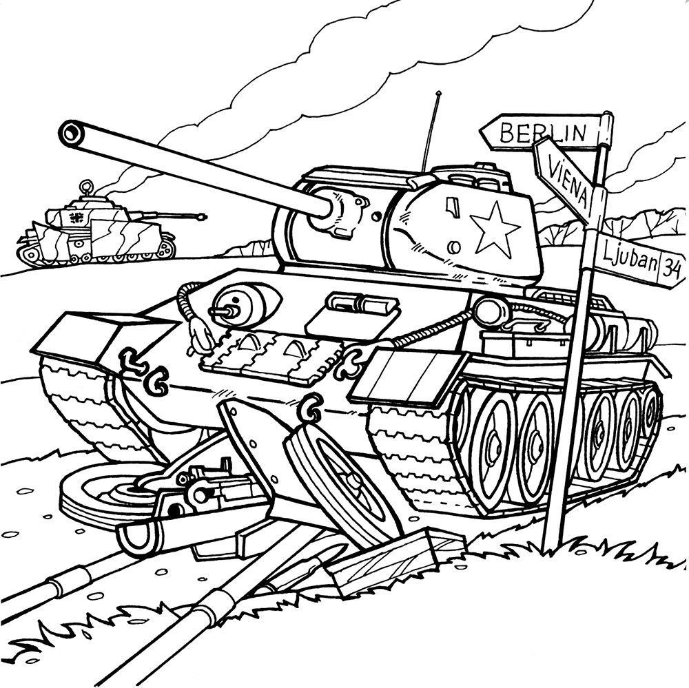 Картинки шаблоны для раскрашивания нет войне к 23 февраля на а4, трансформер