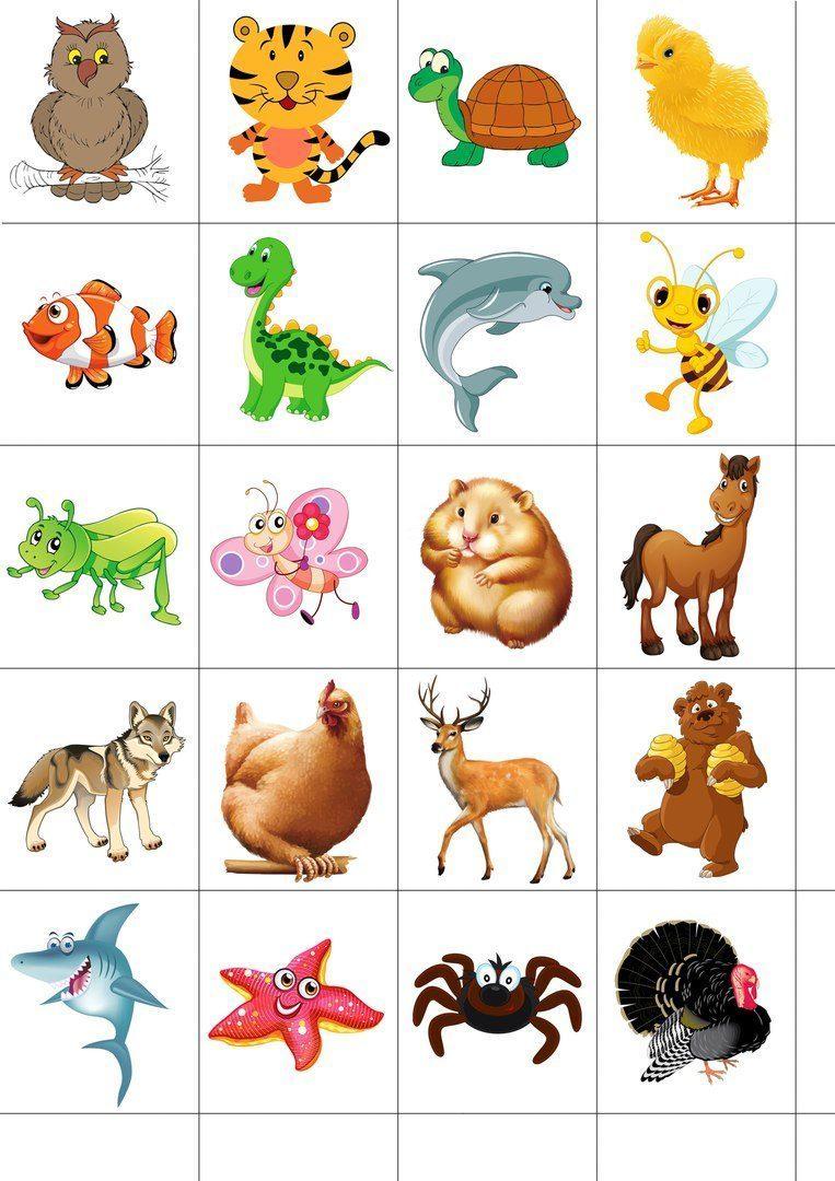 Картинки животные со звуками для детей