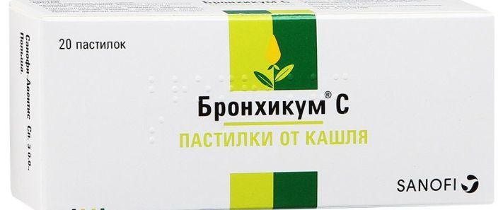 Бронхикум: самое эффективное средство от мокроты при кашле
