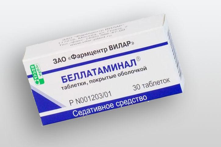 Беллатаминал - таблетки от гипергидроза подмышек