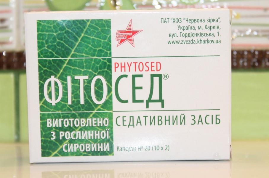 «фитосед». это средство обладает хорошим седативным эффектом