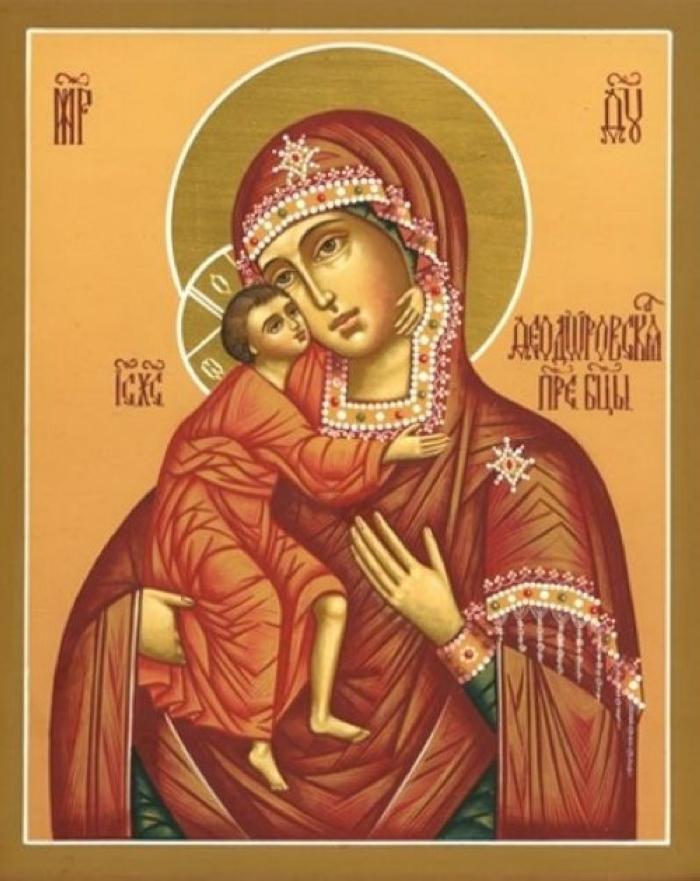 Федоровская икона
